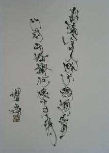 korekara