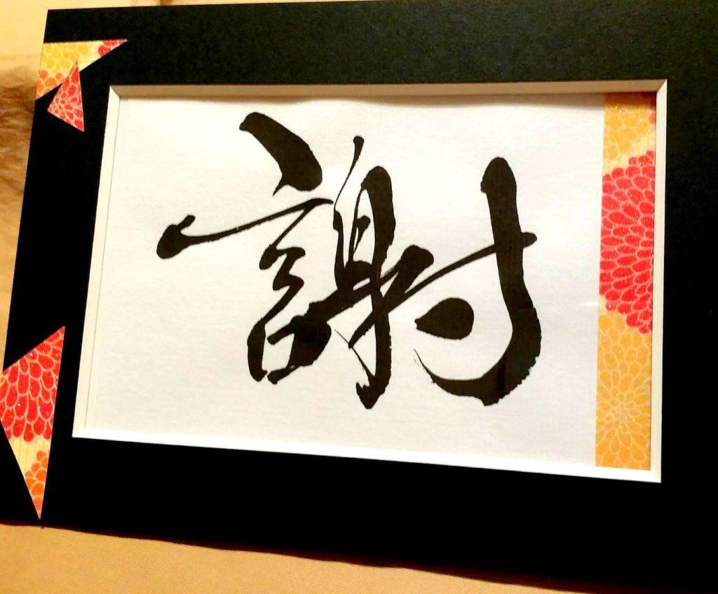 敬老の日カード2